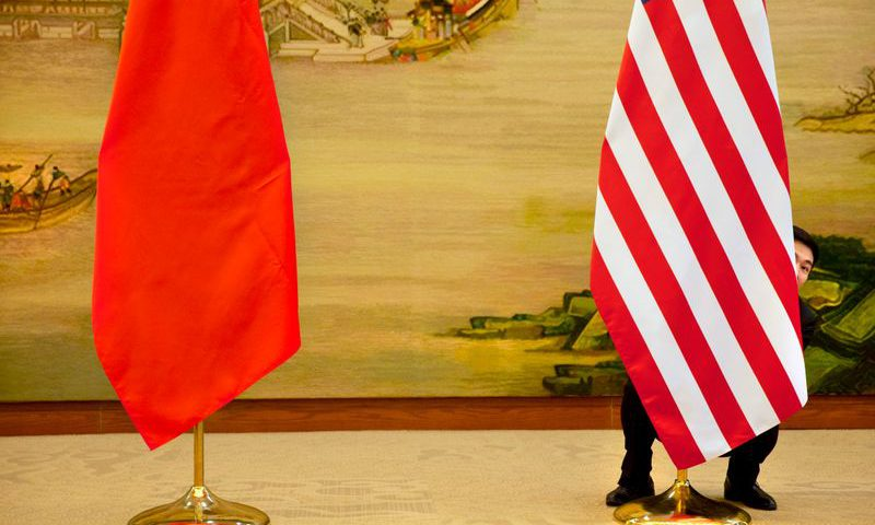 China says bilateral relationship with U.S. has experienced serious difficulties